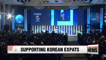 President Moon pledges additional support to Koreans living overseas