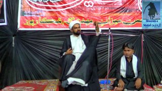 6th Majlis E Aza Moulana Karim Bux Mutahri Muharram UL Harram 2017-18 Org By Anjuman E Meezan E Mehdi ajtf