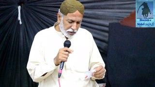Ustad Ali Akbar 7th Majlis Muharram UL Harram 2017-18 Org BY Anjuman E Meezan E Mehdi ajtf