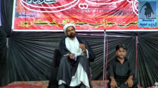 7th Majlis E Aza Moulana Karim Bux Mutahri Muharram UL Harram 2017-18 Org By Anjuman E Meezan E Mehdi ajtf