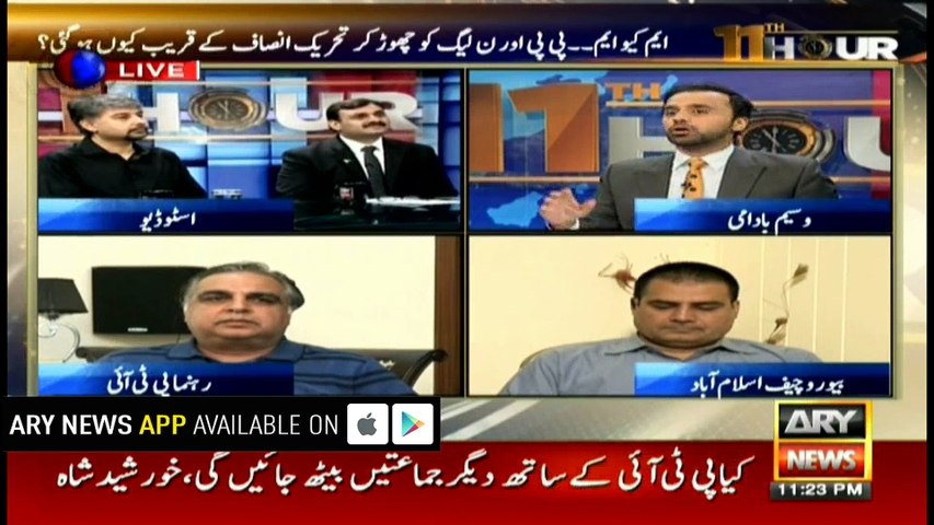 PTI is dividing the opposition: PPP's Shaukat Basra