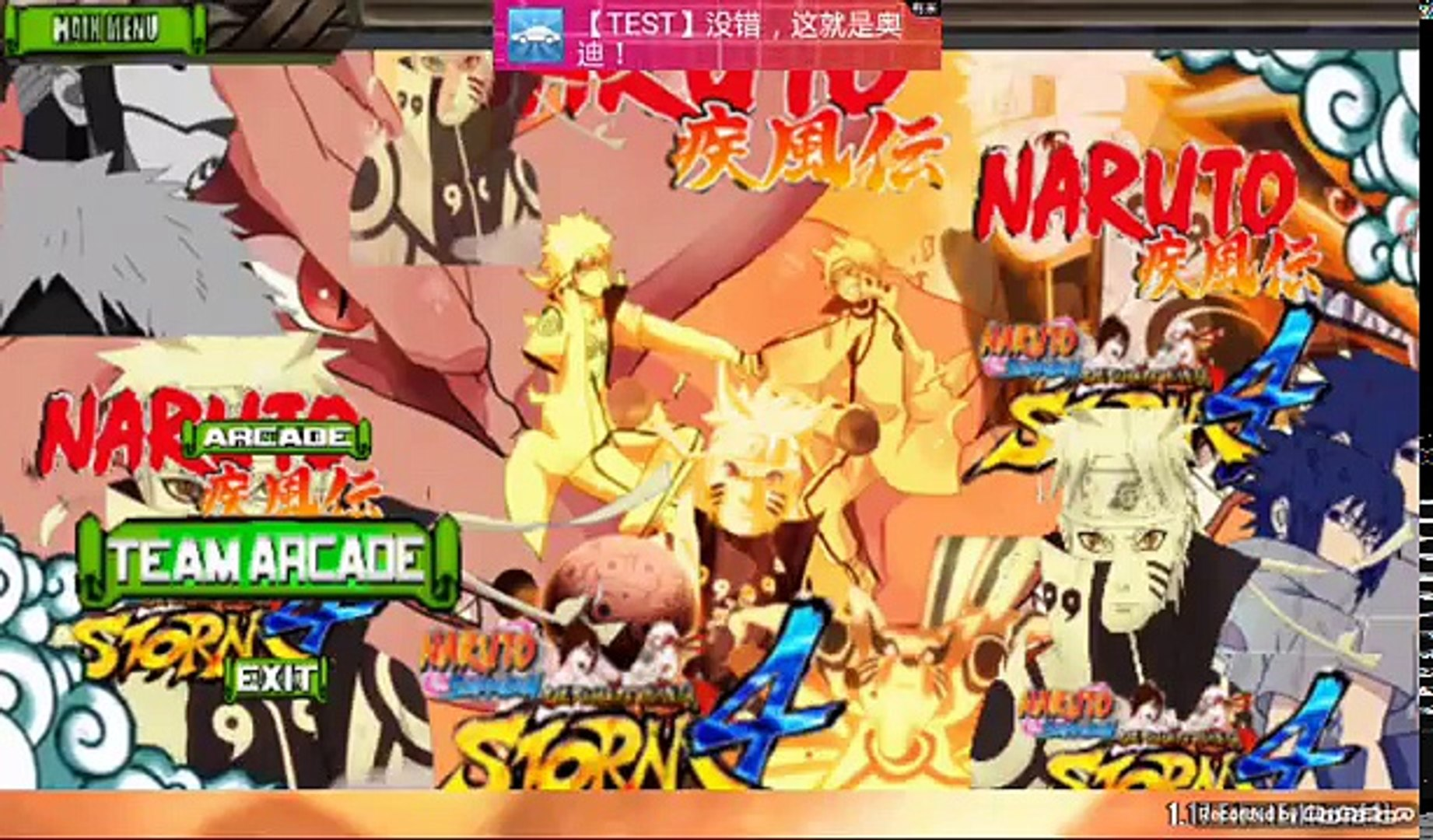 Naruto Senki Final Mod Apk Download Free - iTechBlogs co