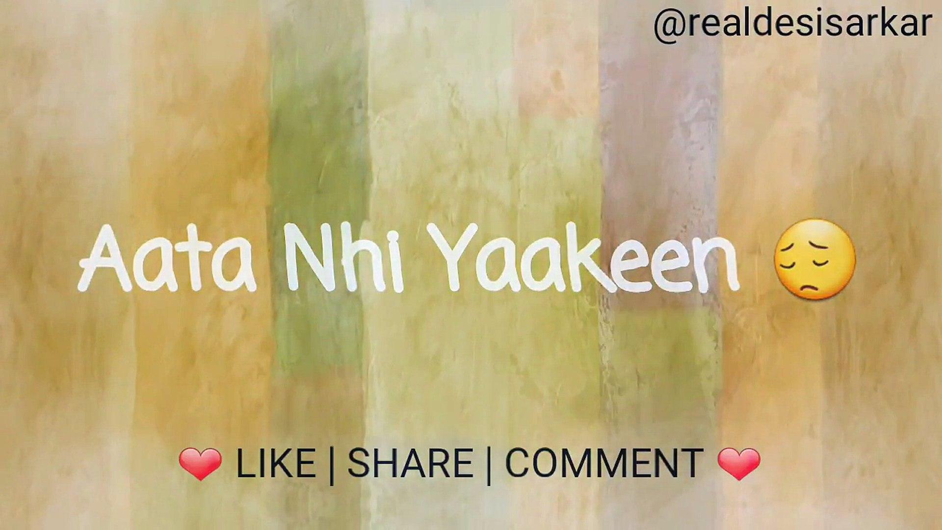 Sorry Babu Mujhe Maaf Kardo Beautiful Whatsapp Status Video 30sec Sad Song Lyrical Video