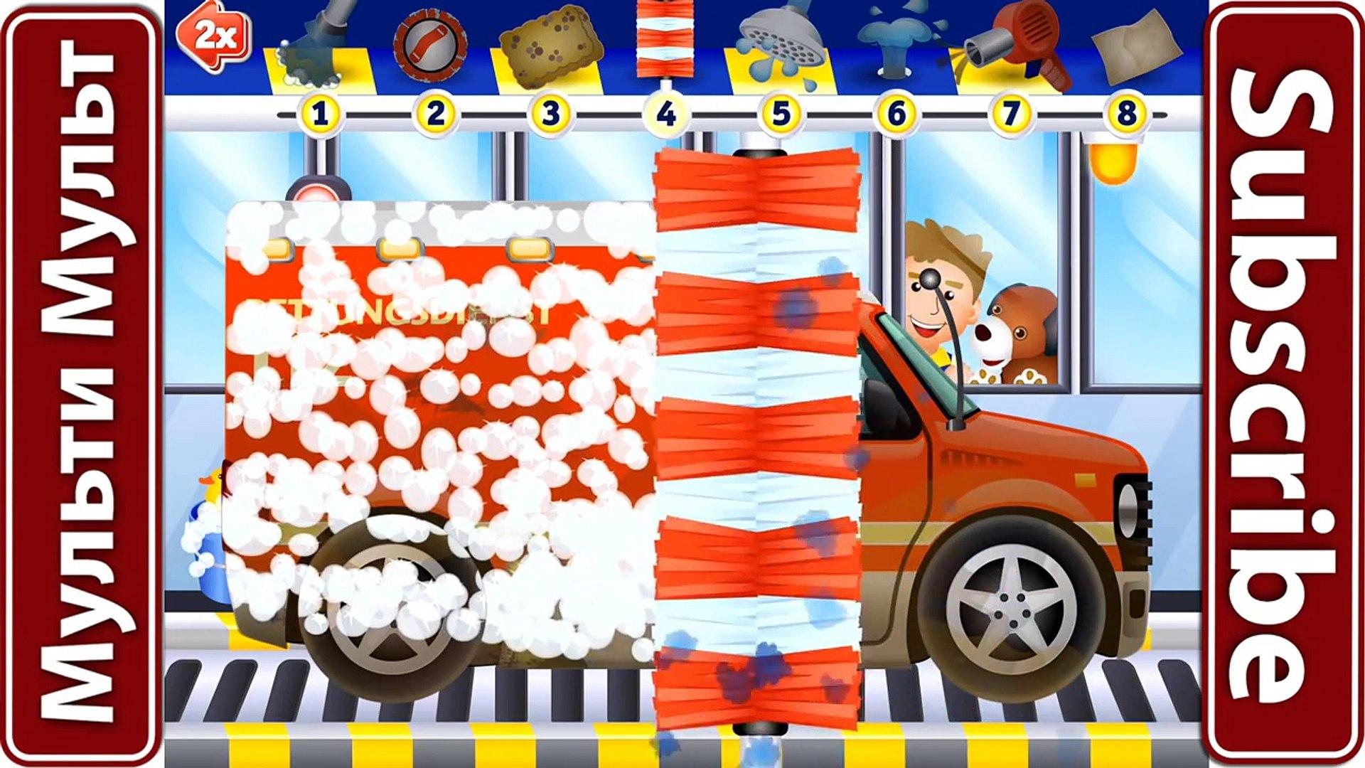 Cars Wash Game for Kids Ambulance - Машинки мойка машин Скорая помощь