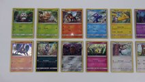 2017 McDONALD'S POKEMON HAPPY MEAL TOYS CARDS POKEMON SUN & MOON TCG FULL SET 12 TRADING CARDS GAME-Yefbdjiq2zg