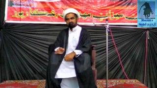 8th Majlis E Aza Moulana Karim Bux Mutahri Muharram UL Harram 2017-18 Org By Anjuman E Meezan E Mehdi ajtf