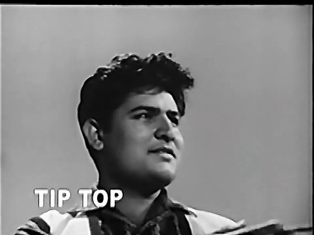 Woh Samnay Aa Jatay - Munir Hussain - Music Azam Baig - Film Barat (1963)
