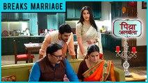 Piya Albela- Naren proposes Pooja for marriage - video dailymotion