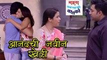 Mazhya Navryachi Bayko | 27th September 2017 Episode Update | Zee Marathi Serial