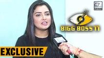 आम्रपाली दुबे का बिग बॉस को लेकर बड़ा खुलासा | Amrapali Dubey