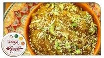 पपईचा हलवा | Papaya Halwa Recipe | Navratri Recipe | Indian Sweets | Recipe In Marathi | Archana