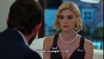 البدر Dolunay إعلان الحلقة 14 مترجمة للعربية HD