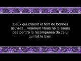Vertus de la Sourate Kahf !!!!!