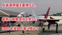 日本の次期主力戦闘機F3用のエンジンは世界最強のエンジン!!『世界を圧倒する技術』 F 3 戦闘機 で世界制覇するのか?