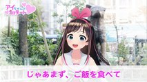 【Dating Experience】Go out for a date with me!【Baka couple】#162-D8QXNh_k0Ng