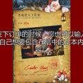 向芬兰拉普兰圣诞老人工作室订购真的,手工制作的,个性化的圣诞老人的信!