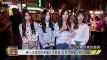ENG] 171122 Red Velvet - NCT's Night Night - video dailymotion