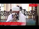 Molana Tariq Jameel Latest Bayan About Karbala l Imam Hussain A.S