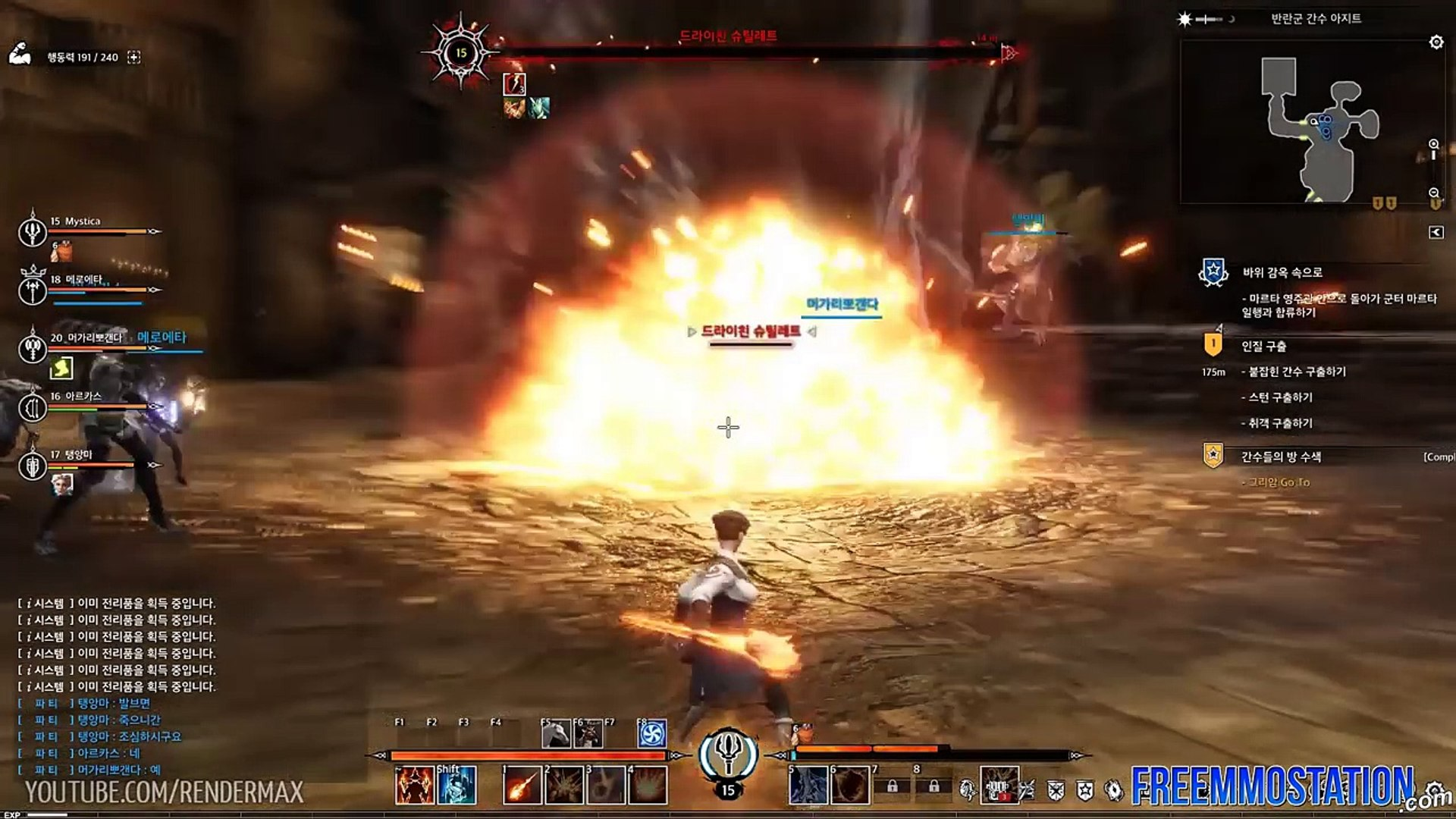 Bless Online: Embers in the Storm: Mage Gameplay lvl 15 Dungeon Party (Final Test F2P Korea)