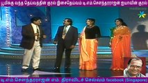 T M Soundararajan Legend  &  singapore tms fans will never forget ishwaran in life