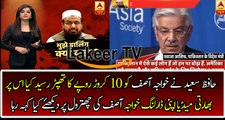Indian Media is Supporting Khawaja Asif against Hafiz Saeed