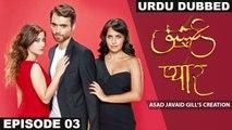 Ishq Episode 1 _ Turkish Drama _ Urdu Dubbed - video dailymotion