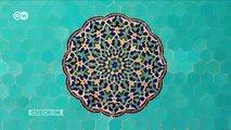 Yazd - Weltkulturerbe in der Wüste   DW Deutsch