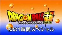 Dragon Ball Super : Nouveau teaser pour les épisodes 109 et 110 : Gokû vs Jiren