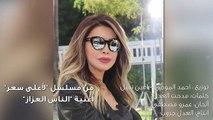 Nawal El Zoghbi - Al Nas Al 3ozzaz (Official Audio) - نوال الزغبي - الناس العزاز