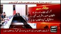 Army Chief General Qamar Javed Bajwa holds talks with Afghan President Ashraf Ghani