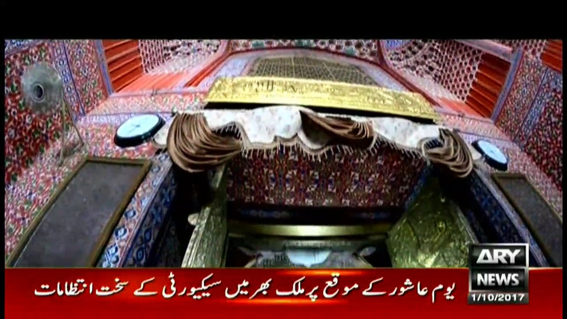 The history of Azadari since last fourteen centuries. Watch special documentary