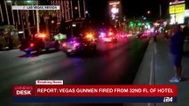 SPECIAL EDITION | SWAT units searching for Las Vegas attacker | Monday, October 2nd 2017
