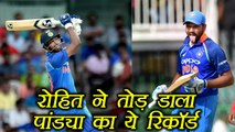 India vs Australia 5th ODI: Rohit Sharma surpasses Hardik Pandya's 28 sixes| वनइंडिया हिंदी