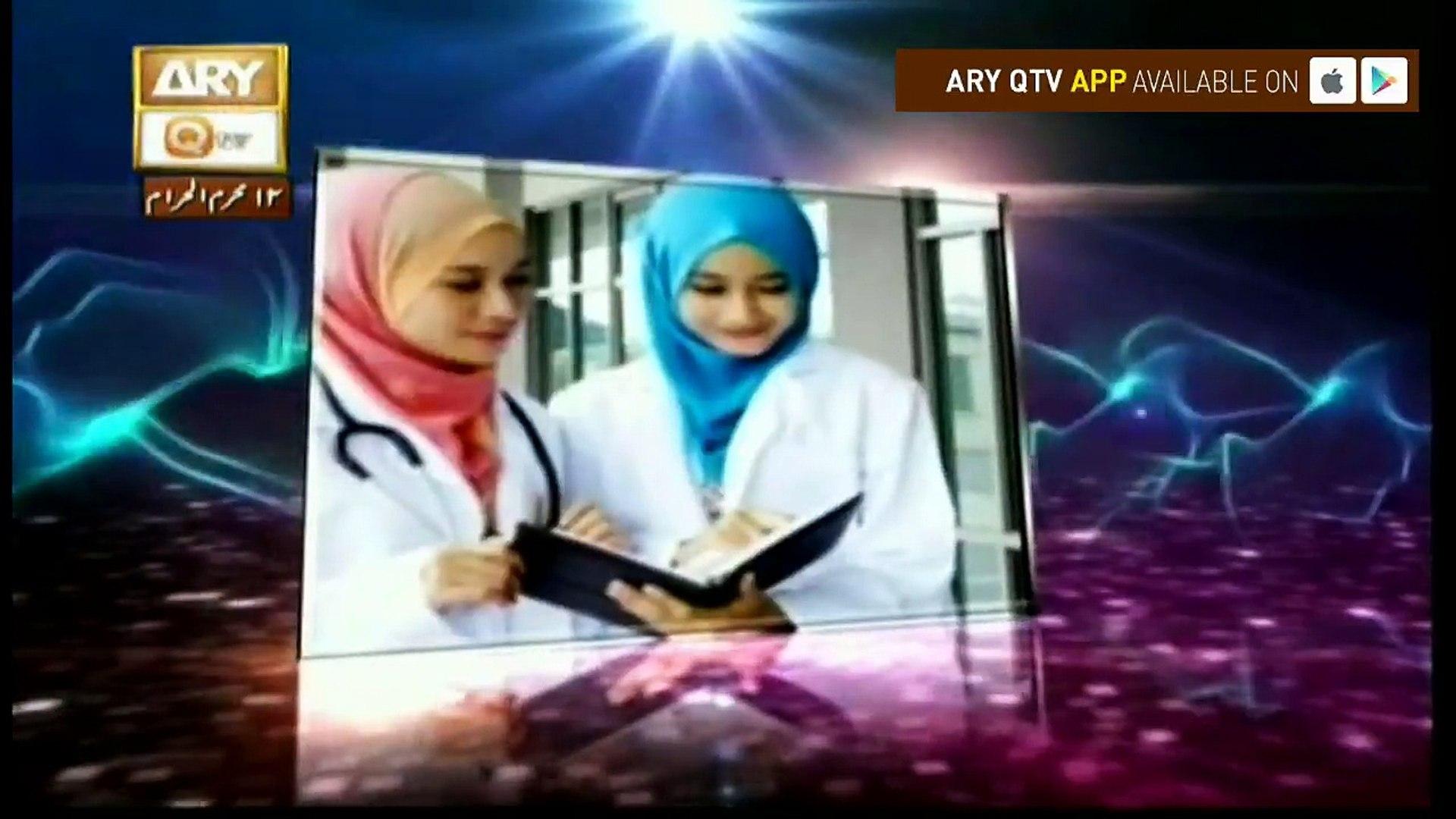 Meri Pehchan - Topic - Azmat e Islam