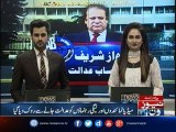 Media representatives and PMLN leaders were stopped from going to court