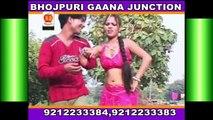 भोजपुरी वीडियो # Bhojpuri Video #Bhojpuri New Video