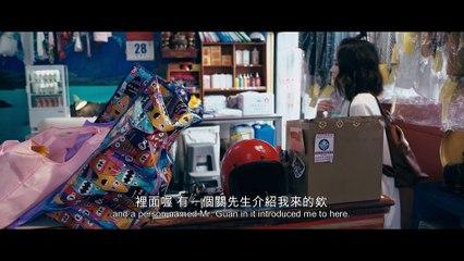 《東區小巷的大廟 》官方中文預告God Bless You  Official Trailer