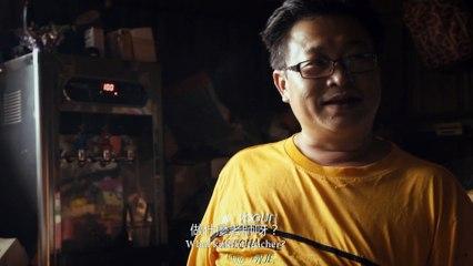 《那個靜默的陽光午後》官方中文預告 The Silent Teacher  Official Trailer