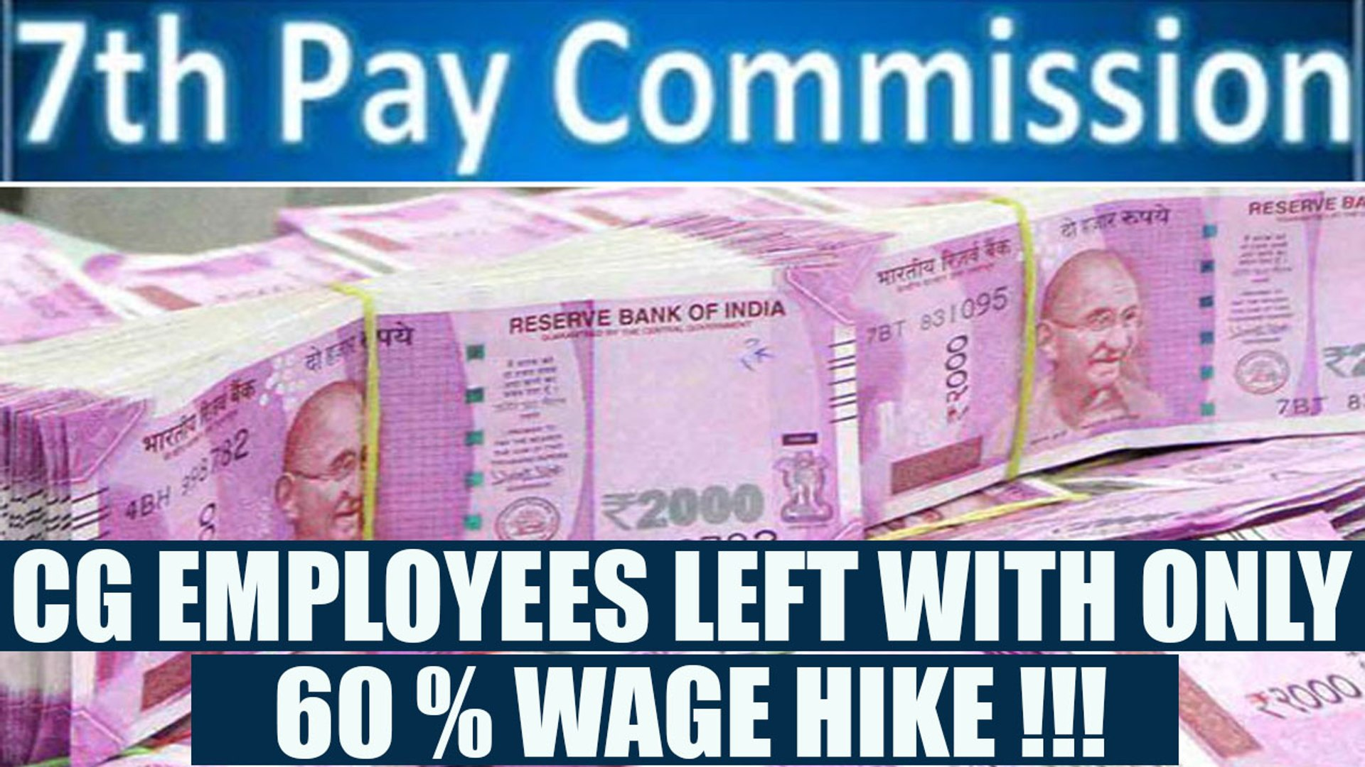 7th Pay Commission: CG employees get only 60% wage hike, worst ever | Oneindia News