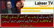 Dr Shahid Masood Badly Insulting And Taking Class of Nawaz Sharif