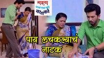 Mazhya Navryachi Bayko 2nd October Episode Update | Radhika's New Plan | Zee Marathi Serial