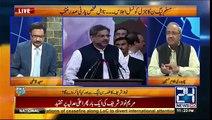 Shahid Khaqan Abbasi bhi Ghulam nikle! Ch Ghulam Hussain