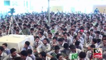 Punjab Group Of Colleges - Youm e Difa - Youm e Azadi - Recorded by Haq Production Gujrat