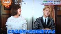 山田涼介(Hey! Say! JUMP) 本田翼   息ぴったり