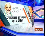 Gandhi Jayanti - PM Modi to pay tribute to father of nation with Clean India Drive-IobaT6Zq9q4