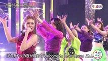 うたコン「秋の旅・人生の旅 名曲スペシャル」E-girls
