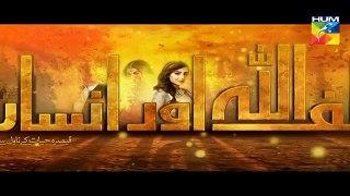Alif Allah Aur Insaan Episode 24 HUM TV Drama - 3 October 2017
