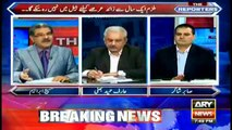 Bhatti says saving Pakistan today has become a more difficult than creating the country