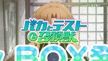 「バカとテストと召喚獣」Blu-ray BOX告知CM(発売前)-GsFL7ILlXys