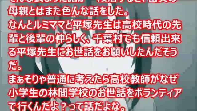 【俺ガイルss】ぼっち王子はぼっち姫の居城へと (アニメss空間)